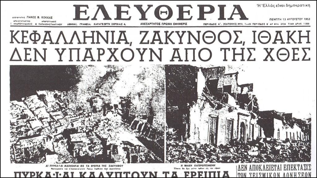 170814-teleia-kai-pavla-86-c